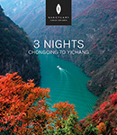 3 Night Itinerary (Chongqing to Yichang)